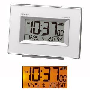 電子音 リズム時計 電波時計 ライト付 RHYTHM デジタル 目覚まし時計 8RZ194SR03 文字 名入れ対応、有料 取り寄せ品|morimototokeiten