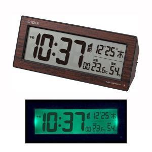 電子音 シチズン 電波時計 ライト付 CITIZEN デジタル 目覚まし時計 8RZ195-023 文字 名入れ対応、有料 取り寄せ品|morimototokeiten