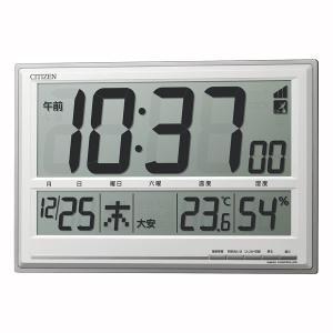 大型 壁掛け時計 シチズン 電波時計 8RZ199-019 CITIZEN デジタル 置き時計 置掛兼用 文字 名入れ対応、有料 取り寄せ品|morimototokeiten
