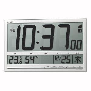 壁掛け時計 シチズン 電波時計 8RZ200-003 デジタル 置き時計 置掛兼用 裏面のみ名入れ対応、有料 取り寄せ品|morimototokeiten