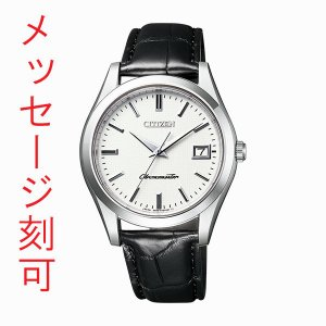 名入れ 腕時計 メンズ 刻印15文字付 シチズン The CITIZEN ザ・シチズン 電池式 AB9000-01A パーペチュアルカレンダー 取り寄せ品|morimototokeiten