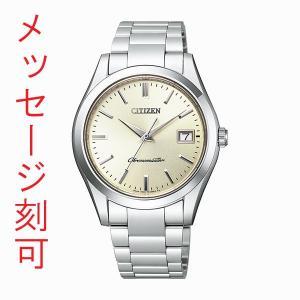 名入れ 腕時計 メンズ 刻印15文字付 シチズン The CITIZEN ザ・シチズン 電池式 AB9000-52A パーペチュアルカレンダー 取り寄せ品|morimototokeiten
