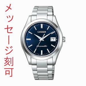 名入れ 腕時計 メンズ 刻印15文字付 シチズン The CITIZEN ザ・シチズン 電池式 AB9000-52L パーペチュアルカレンダー 取り寄せ品|morimototokeiten