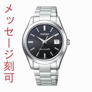 名入れ 腕時計 メンズ 刻印15文字付 シチズン The CITIZEN ザ・シチズン 電池式 AB9000-61E パーペチュアルカレンダー 取り寄せ品|morimototokeiten
