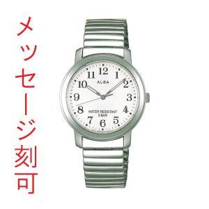 名入れ 時計 刻印10文字付 アルバ ALBA 伸縮バンド採用 男性用 腕時計 AEFS925 電池式時計 スタンダードコレクション 代金引換不可|morimototokeiten