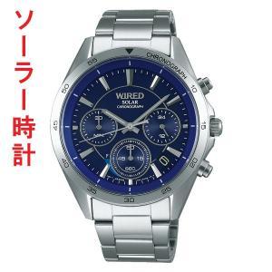 セイコー SEIKO WIRED ワイアード AGAD088 ソーラー時計 男性用 腕時計 刻印対応、有料 取り寄せ品|morimototokeiten