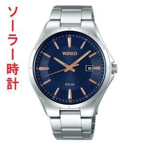 セイコー SEIKO WIRED ワイアード AGAD401 ソーラー時計 男性用 腕時計 刻印対応、有料 取り寄せ品|morimototokeiten