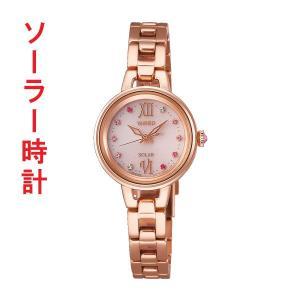 セイコー SEIKO WIRED F ワイアード エフ AGED093 ソーラー時計 女性用 腕時計 刻印対応、有料 取り寄せ品|morimototokeiten