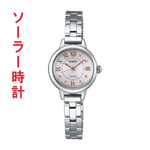セイコー SEIKO WIRED F ワイアード エフ AGED094 ソーラー時計 女性用 腕時計 刻印対応、有料 取り寄せ品|morimototokeiten