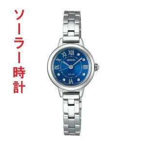 セイコー SEIKO WIRED F ワイアード エフ AGED096 ソーラー時計 女性用 腕時計 刻印対応、有料 取り寄せ品|morimototokeiten