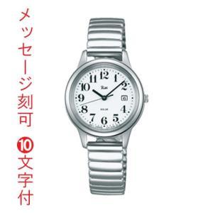 名入れ 時計 刻印15文字付 伸び縮み 伸縮バンド 蛇腹 ジャバラ バンド ソーラー 女性用 腕時計 AKQD023 ALBA アルバ|morimototokeiten