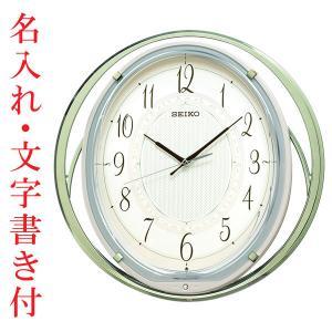 名入れ時計 文字入れ付き セイコー SEIKO メロディ掛時計 振り子付き 電波時計 壁掛け時計 AM262M 取り寄せ品|morimototokeiten