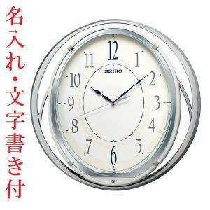 名入れ時計 文字入れ付き セイコー SEIKO メロディ掛時計 振り子付き 電波時計 壁掛け時計 AM262W 取り寄せ品|morimototokeiten