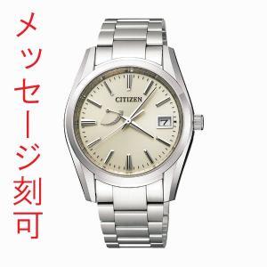 名入れ 腕時計 メンズ 刻印15文字付 シチズン ソーラー時計 The CITIZEN ザ・シチズン AQ1000-58A パーペチュアルカレンダー 取り寄せ品|morimototokeiten
