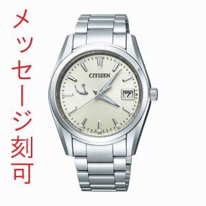 名入れ 腕時計 メンズ 刻印15文字付 シチズン ソーラー時計 The CITIZEN ザ・シチズン AQ1000-66A パーペチュアルカレンダー 取り寄せ品|morimototokeiten