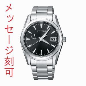 名入れ 腕時計 メンズ 刻印15文字付 シチズン ソーラー時計 The CITIZEN ザ・シチズン AQ1000-66E パーペチュアルカレンダー 取り寄せ品|morimototokeiten