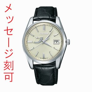 名入れ 腕時計 メンズ 刻印15文字付 シチズン ソーラー時計 革バンド The CITIZEN ザ・シチズン AQ1010-03A パーペチュアルカレンダー 取り寄せ品|morimototokeiten