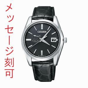 名入れ 腕時計 メンズ 刻印15文字付 シチズン ソーラー時計 革バンド The CITIZEN ザ・シチズン AQ1010-03E パーペチュアルカレンダー 取り寄せ品|morimototokeiten