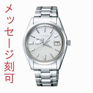 名入れ 腕時計 メンズ 刻印15文字付 シチズン ソーラー時計 The CITIZEN ザ・シチズン AQ1010-54A パーペチュアルカレンダー 取り寄せ品|morimototokeiten