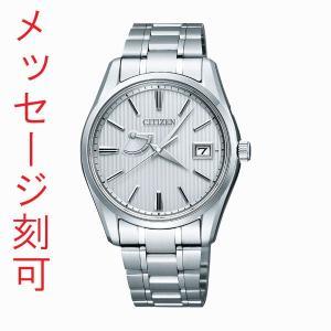 名入れ 腕時計 メンズ 刻印15文字付 シチズン ソーラー時計 The CITIZEN ザ・シチズン AQ1020-51A パーペチュアルカレンダー 取り寄せ品|morimototokeiten