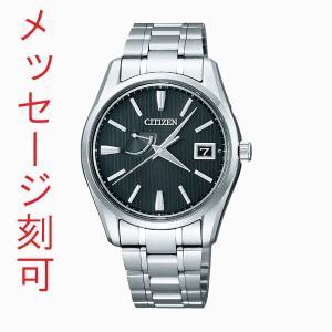 名入れ 腕時計 メンズ 刻印15文字付 シチズン ソーラー時計 The CITIZEN ザ・シチズン AQ1020-51E パーペチュアルカレンダー 取り寄せ品|morimototokeiten