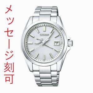 名入れ 腕時計 メンズ 刻印15文字付 シチズン ソーラー時計 The CITIZEN ザ・シチズン AQ1030-57A パーペチュアルカレンダー 取り寄せ品|morimototokeiten