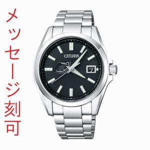 名入れ 腕時計 メンズ 刻印15文字付 シチズン ソーラー時計 The CITIZEN ザ・シチズン AQ1030-57E パーペチュアルカレンダー 取り寄せ品|morimototokeiten