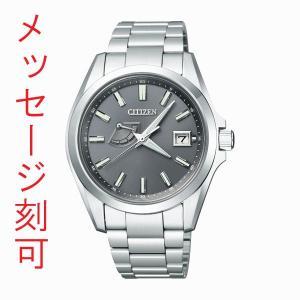 名入れ 腕時計 メンズ 刻印15文字付 シチズン ソーラー時計 The CITIZEN ザ・シチズン AQ1030-57H パーペチュアルカレンダー 取り寄せ品|morimototokeiten