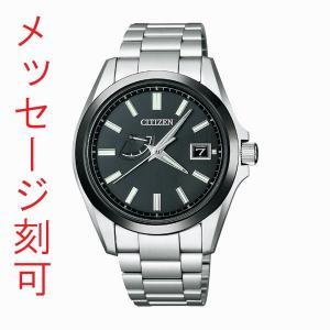 名入れ 腕時計 メンズ 刻印15文字付 シチズン ソーラー時計 The CITIZEN ザ・シチズン AQ1034-56E パーペチュアルカレンダー 取り寄せ品|morimototokeiten