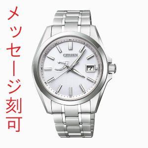 名入れ 腕時計 メンズ 刻印15文字付 シチズン ソーラー時計 The CITIZEN ザ・シチズン AQ1040-53A パーペチュアルカレンダー 取り寄せ品|morimototokeiten