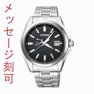 名入れ 腕時計 メンズ 刻印15文字付 シチズン ソーラー時計 The CITIZEN ザ・シチズン AQ1040-53E パーペチュアルカレンダー 取り寄せ品|morimototokeiten