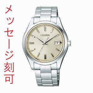 名入れ 腕時計 メンズ 刻印15文字付 シチズン ソーラー時計 The CITIZEN ザ・シチズン AQ4000-51A パーペチュアルカレンダー 取り寄せ品|morimototokeiten