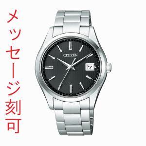 名入れ 腕時計 メンズ 刻印15文字付 シチズン ソーラー時計 The CITIZEN ザ・シチズン AQ4000-51E パーペチュアルカレンダー 取り寄せ品|morimototokeiten