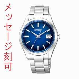 名入れ 腕時計 メンズ 刻印15文字付 シチズン ソーラー時計 The CITIZEN ザ・シチズン AQ4000-51L パーペチュアルカレンダー 取り寄せ品|morimototokeiten