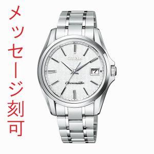名入れ 腕時計 メンズ 刻印15文字付 シチズン ソーラー時計 The CITIZEN ザ・シチズン AQ4020-54Y パーペチュアルカレンダー 取り寄せ品|morimototokeiten
