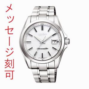 名入れ 腕時計 メンズ 刻印15文字付 シチズン ソーラー時計 The CITIZEN ザ・シチズン AQ4030-51A パーペチュアルカレンダー 取り寄せ品|morimototokeiten