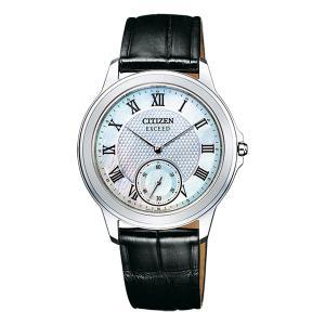 シチズン ソーラー時計 AQ5000-13D エクシード 男性用腕時計 CITIZEN EXCEED 名入れ刻印対応、有料 取り寄せ品|morimototokeiten