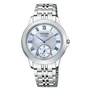 シチズン ソーラー時計 AQ5000-56D エクシード 男性用腕時計 CITIZEN EXCEED 名入れ刻印対応、有料 取り寄せ品|morimototokeiten