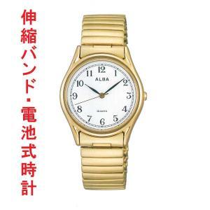 ALBA アルバ 伸縮バンド腕時計 男性用 AQGK440 電池式時計 蛇腹バンド じゃばら 伸び縮み 名入れ刻印可能、有料 ZAIKO morimototokeiten