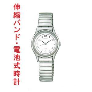腕時計 レディース ALBA アルバ 伸縮バンド AQHK439 電池式 蛇腹バンド じゃばら 伸び縮み 名入れ刻印可能、有料 取り寄せ品 morimototokeiten