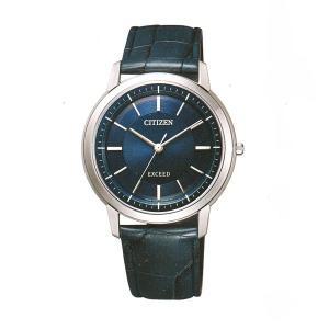 ソーラー時計 シチズン エクシード AR4001-01L メンズ 腕時計 CITIZEN EXCEED 男性用 名入れ刻印対応、有料 取り寄せ品|morimototokeiten