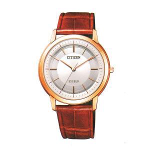 シチズン エクシード ソーラー時計 AR4002-17A 男性用腕時計 CITIZEN EXCEED 名入れ刻印対応、有料 取り寄せ品|morimototokeiten