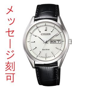 名入れ腕時計 刻印10文字付 シチズン ソーラー電波時計 AT6060-00A 男性用腕時計 革バンド CITIZEN 取り寄せ品 代金引換不可|morimototokeiten