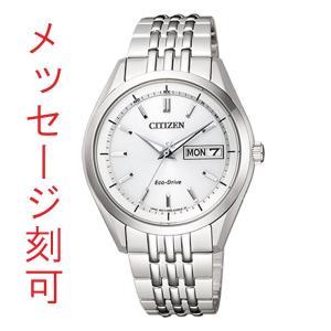 名入れ腕時計 刻印10文字付 シチズン ソーラー電波時計 AT6060-51A 男性用 腕時計 CITIZEN 取り寄せ品 代金引換不可|morimototokeiten