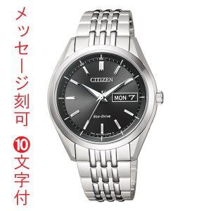 名入れ腕時計 刻印10文字付 シチズン ソーラー電波時計 AT6060-51E 男性用 腕時計 CITIZEN 代金引換不可|morimototokeiten