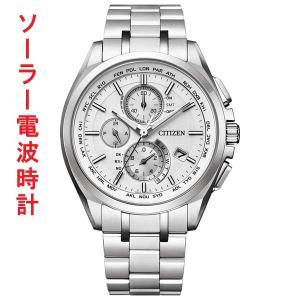 ソーラー電波時計 クロノグラフ メンズ腕時計 シチズン アテッサ AT8040-57A  名入れ刻印対応、有料 取り寄せ品 morimototokeiten