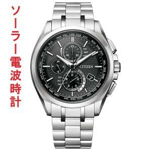 ソーラー電波時計 クロノグラフ メンズ腕時計 シチズン アテッサ AT8040-57E  名入れ刻印対応、有料 取り寄せ品 morimototokeiten