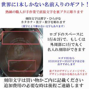 名入れ 刻印10文字付 シチズン アテッサ ソーラー電波時計 AT8144-51E メンズ 腕時計 CITIZEN ATTESA 取り寄せ品 代金引換不可【ed7k】|morimototokeiten|02
