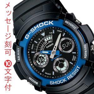 名入れ 時計 刻印10文字付 カシオ Gショック AW-591-2AJF CASIO G-SHOCK メンズ腕時計 アナデジ 国内正規品 取り寄せ品|morimototokeiten