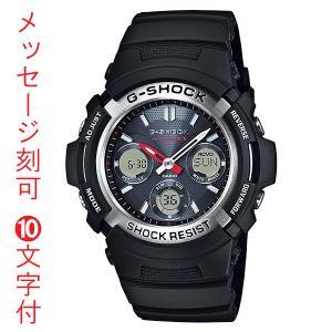 名入れ腕時計 刻印10文字付 カシオ Gショックソーラー電波時計 AWG-M100-1AJF アナデジ メンズ腕時計 国内正規品 取り寄せ品 代金引換不可|morimototokeiten
